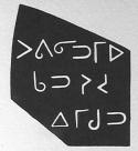 symbol-pov.jpg (11909 bytes)